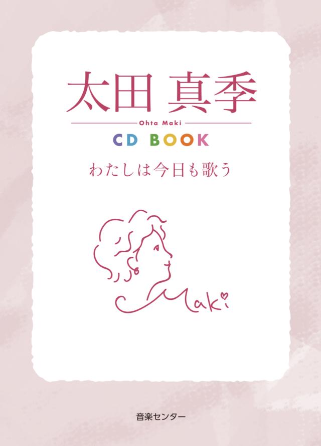 CDK059商品画像
