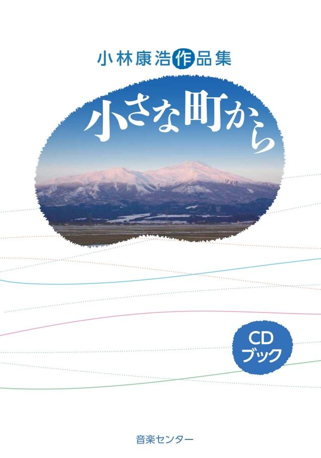 CDK061商品画像